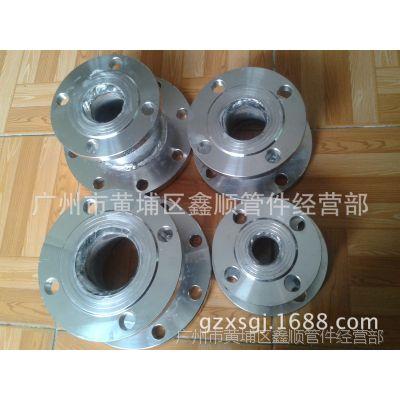 销售各种型号不锈钢异径管、 直通式、法兰式、 变径直通