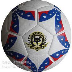 美洲狐3310耐踢防滑pu足球 学生训练用足球