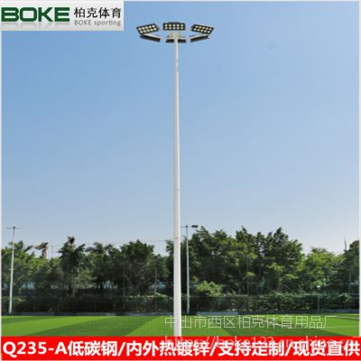 灯杆厂家直销 体育场照明高杆灯 足球场两节式15米锥形灯杆