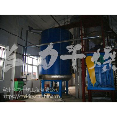 PLG碳酸氢钙专用烘干机|售后保障