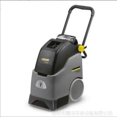 广东地毯清洗机|地毯清洗机供应商
