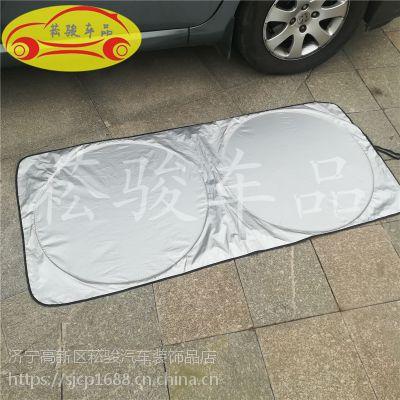 供应厂家直销夏季防晒折叠双圈涂银布汽车遮阳挡前档