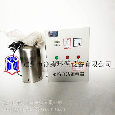 净淼环保水箱自洁消毒器WTA-2B; 全国包邮