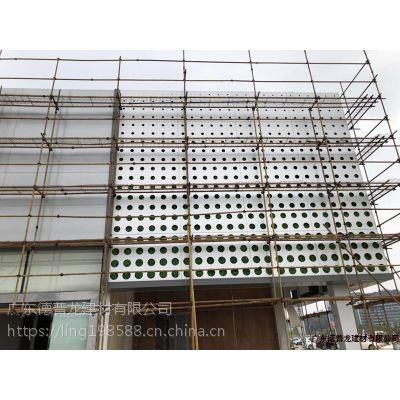 广东金属外墙装饰广汽传祺新能源铝单板规格-德普龙-做单板行业领先者