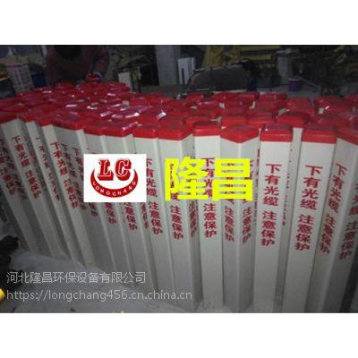 电缆玻璃钢标志桩#河南电缆玻璃钢标志桩#电缆玻璃钢标志桩生产厂家