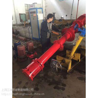 新规干式电机长轴消火栓泵XBD5.5/40GJ-RJC 消防加压泵 液下7米