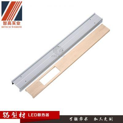 东莞长期合作铝型材LED散热器CNC深加工LED灯框铝条易于抛光