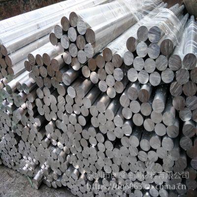 铝材厂家6061、6063 7075、2024 、5052国标铝棒 硬质氧化加工