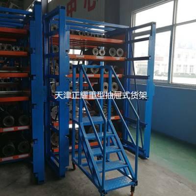 浙江模具货架图片 承重4吨 100%抽屉式货架特点 模具存储方法