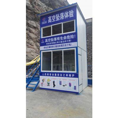 青岛康鑫泰建筑工地安全体验馆15063979109