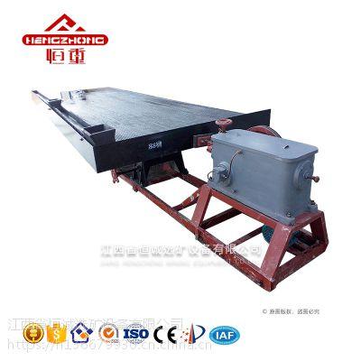 江西恒诚新型玻璃钢摇床多年行业经验优质供应商