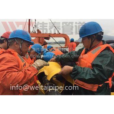 供应上海伟泰牌 玻璃钢海底电缆防护管 WFRP系列