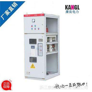 HXGN17-12箱式固定交流金属封闭开关设备(进线柜)