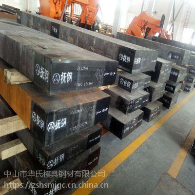 抚顺特钢FT33(Cr12MoV)五金模具钢 耐磨 高硬度 热处理尺寸稳定