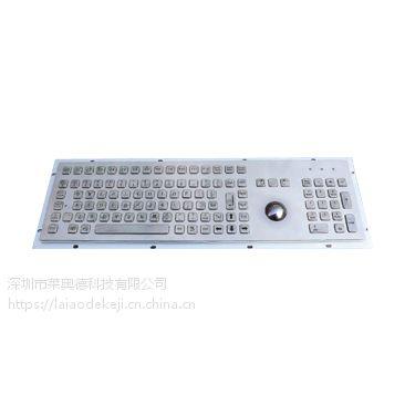 全球优质金属键盘厂家 工业键盘_按需定制中性LOD-288
