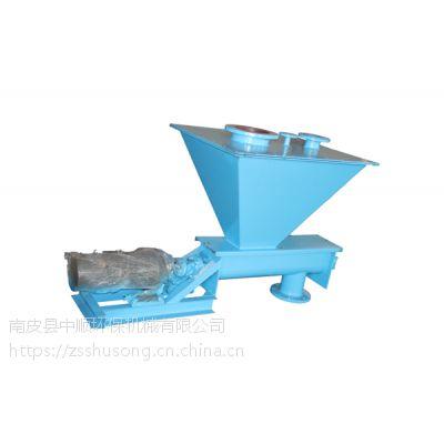 电力厂非标定做无轴WLS400螺旋输送机设备加工厂家