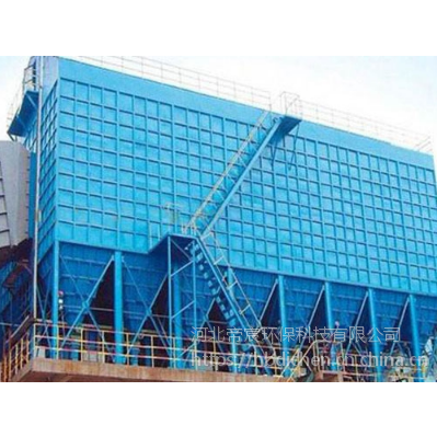 帝宸环保分析PPC型气箱脉冲布袋除尘器在除尘行业中的特点优势