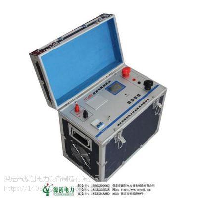 回路电阻测试仪_源创电力_100A回路电阻测试仪