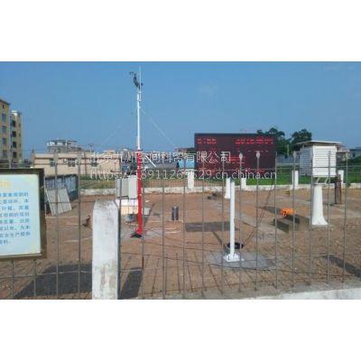 生态环境监测系统建设方案