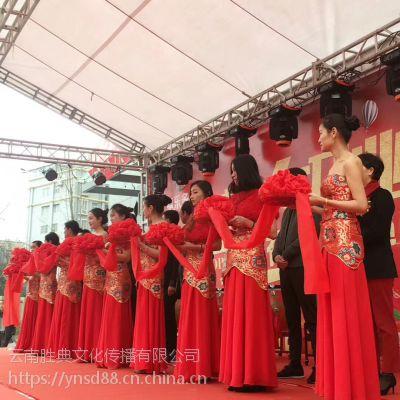 云南礼仪模特公司、庆典公司、公关公司、云南胜典文化