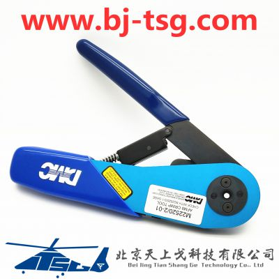 美国DMC压接钳压线钳冷压钳M22520/2-01 AFM8