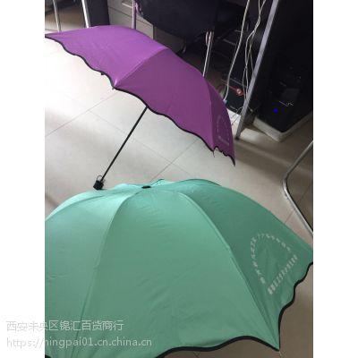 西安超强防晒广告伞印字 西安户外侧边伞定做 专用四角棚印字