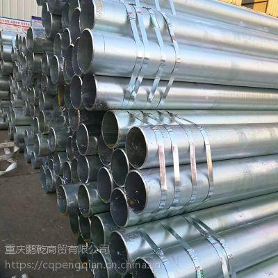 热镀锌钢管的优越性能 重庆华岐总代理