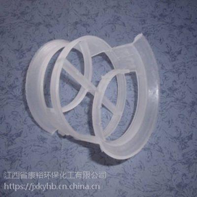 【康裕化工】供应共轭环塑料填料 PP聚丙烯PVC共轭环散堆填料厂家