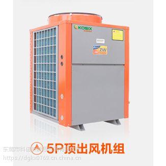200人工厂安装多大空气能热水器合适?科信告诉你