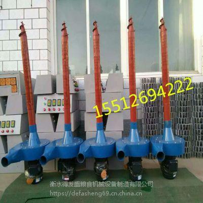 专业生产衡水得发盛【DGFJ-10型粮食快速降温纯铜单管风机 l粮食通风机】