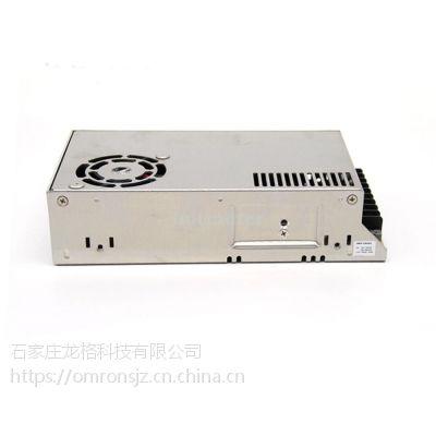 批发价格欧姆龙开关电源S8FS-C35024 AC/DC型