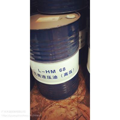 昆仑HM抗磨液压油(高压)