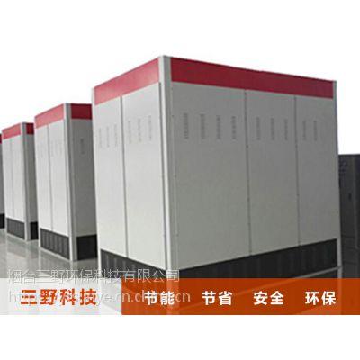 三野科技环保提供蓄热式电锅炉规格型号齐全