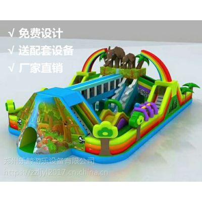 18新款河南厂家广场游玩 大象充气城堡 厂家直销