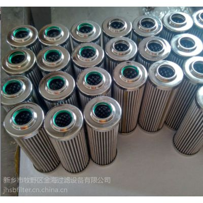 大流量高精滤芯 HXDY-2000*5um