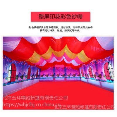 WHJC北京五环精诚事宴婚宴婚庆PVC充气气柱充气帐篷红白喜事流动大棚帐篷厂家