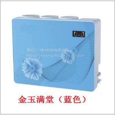 三一科技供应家用净水机小型净水器厨房净水设备