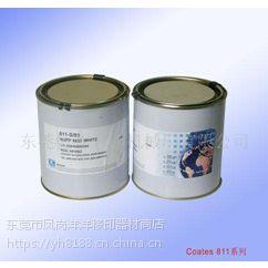 供应免处理PP PE塑料英国Coates油墨811-S/33红色