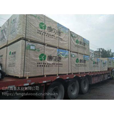供应各种规格优质桦木胶合板