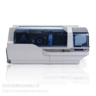 供应Zebra P330i彩色带 Zebra 斑马P430彩色带斑马证卡打印机