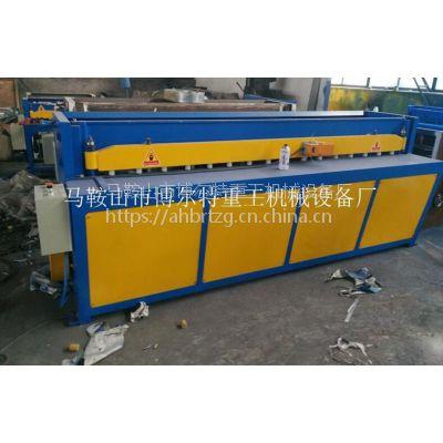 重庆Q11-2×2000电动剪板机品牌报价_博尔特机械剪板机价格