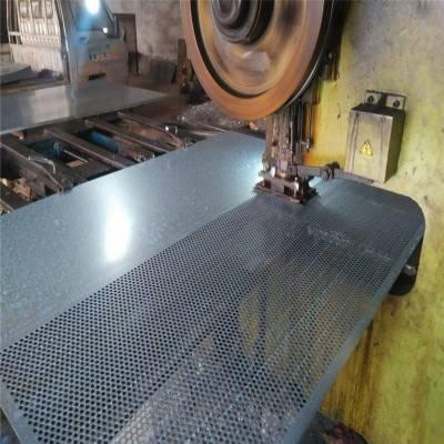 北京冲孔网 冲孔网计算方法 不锈钢条缝筛板