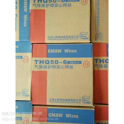 北京金威 J507 E5015 E7015 锅炉 压力容器 碳钢焊条 经销商 正品