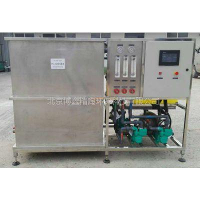 博鑫精陶15吨/天洗车污水回用超滤平板陶瓷膜集成过滤设备