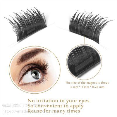 工厂提供热销环保高质量的磁铁睫毛