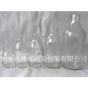 河北林都供应120毫升药用玻璃瓶
