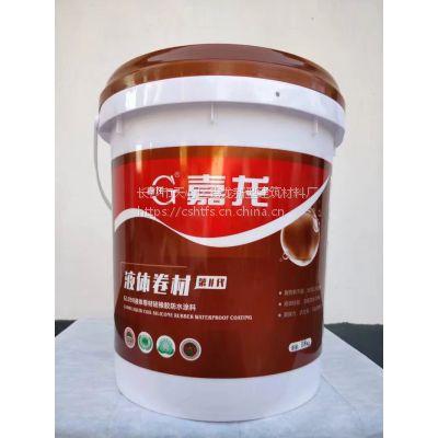 液体卷材防水涂料厂家_高弹性嘉龙牌液体卷材防水涂料品牌