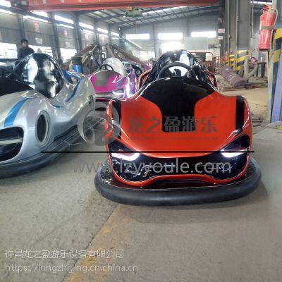 龙之盈游乐专利产品暴风漂移碰碰车爆款游乐设备厂家直销