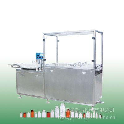 新玛供应西林瓶洗瓶机超声波清洗机