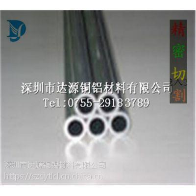 高强度7050超硬铝管耐腐蚀性强